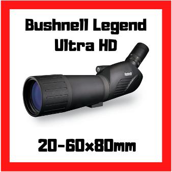 longue vue bushnell legend ultra hd 20-60x80mm