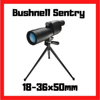 longue vue bushnell sentry 18-36x50mm