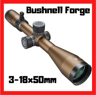 lunette de visée tir bushnell forge 3-18x50mm